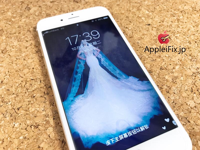 iPhone6S修理4.jpg