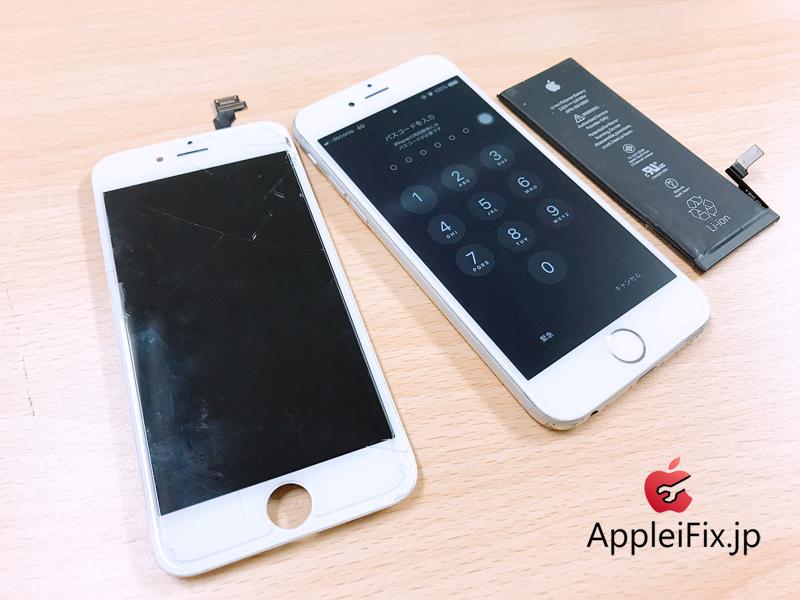 iPhone6ガラス割れ修理とバッテリー交換修理4.JPG