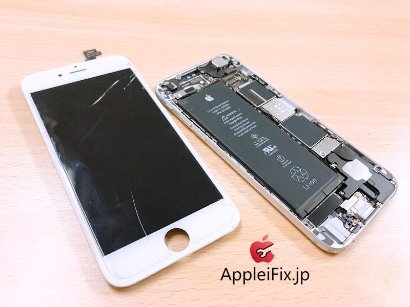 iPhone6ガラス割れ修理とバッテリー交換修理2.jpg