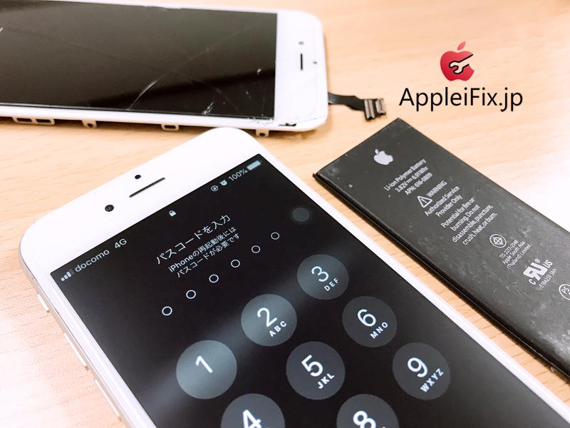 iPhone6ガラス割れ修理とバッテリー交換修理.JPG
