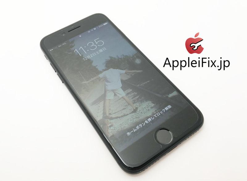 iPhone7 ガラス交換修理7800円 新宿AppleiFix修理専門店777.jpg