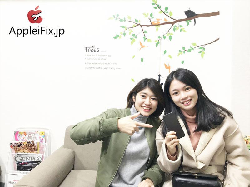 iPhone7 ガラス交換修理7800円 新宿AppleiFix修理専門店03-5937-5336.JPG