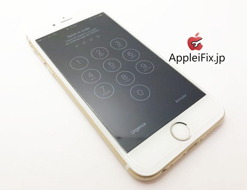 iPhone6S フロントパネル交換修理5.JPG
