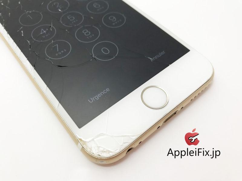 iPhone6S フロントパネル交換修理1.jpg