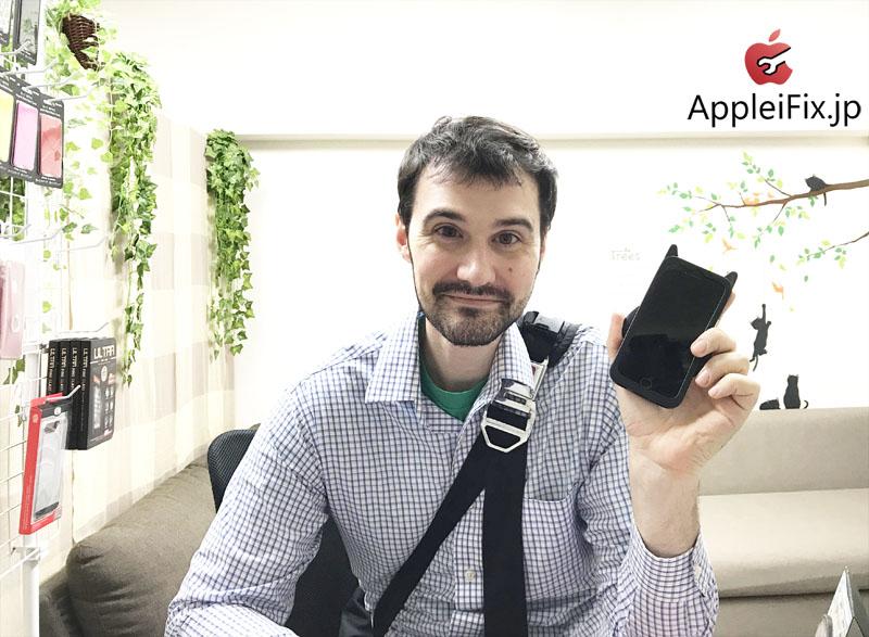 iPhone6バッテリー交換修理4.JPG