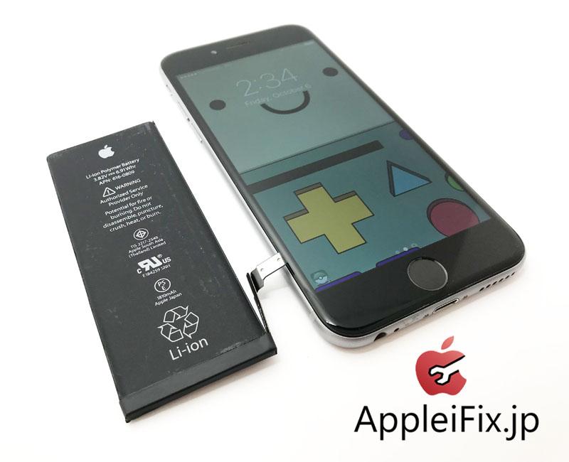 iPhone6バッテリー交換修理3.jpg