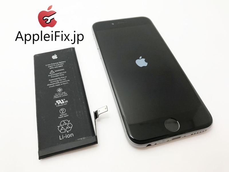 iPhone6バッテリー交換修理1.jpg
