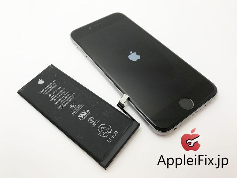 iPhone6バッテリー交換修理.JPG