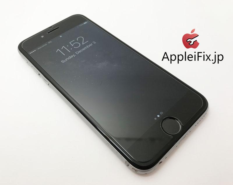 iPhone6 液晶交換修理 内部クリーニング AppleiFix.JPG