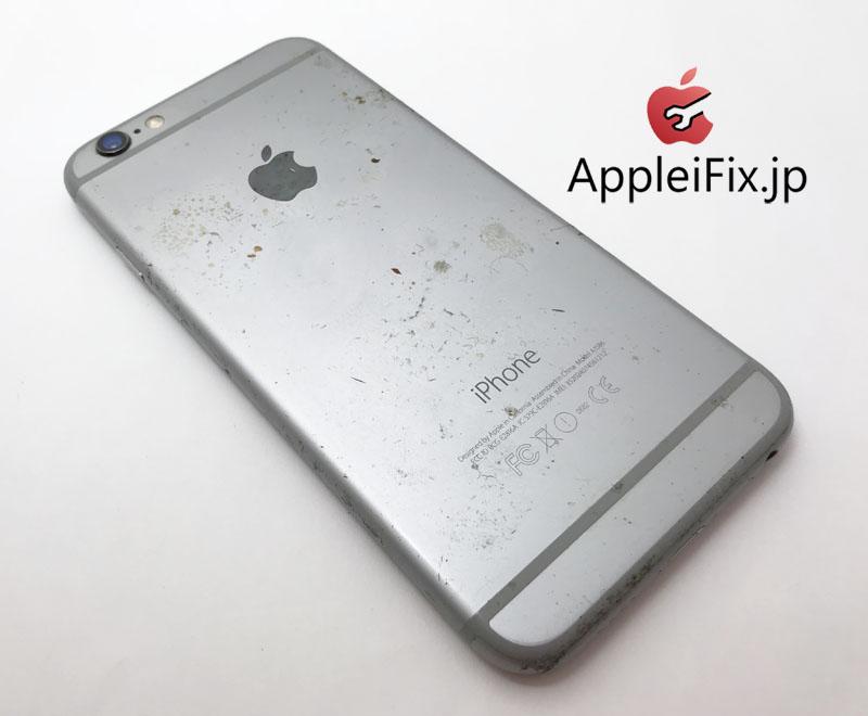 iPhone6 液晶交換修理 内部クリーニング AppleiFix6.jpg