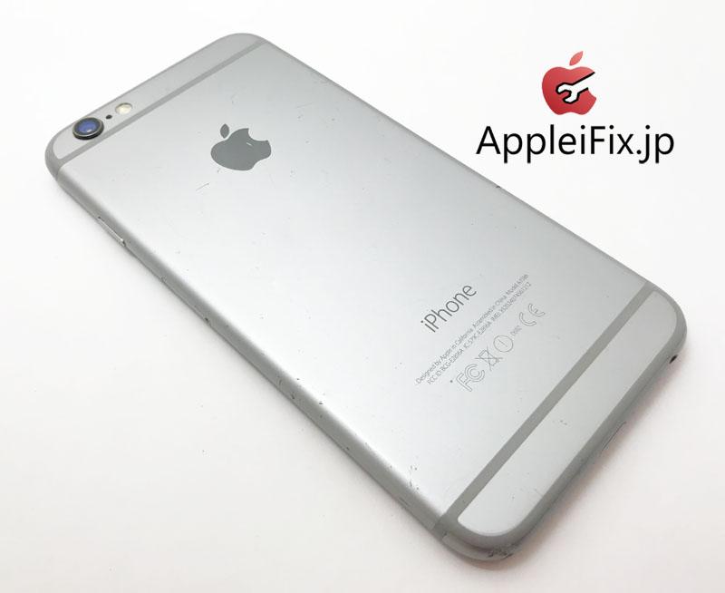 iPhone6 液晶交換修理 内部クリーニング AppleiFix1.jpg