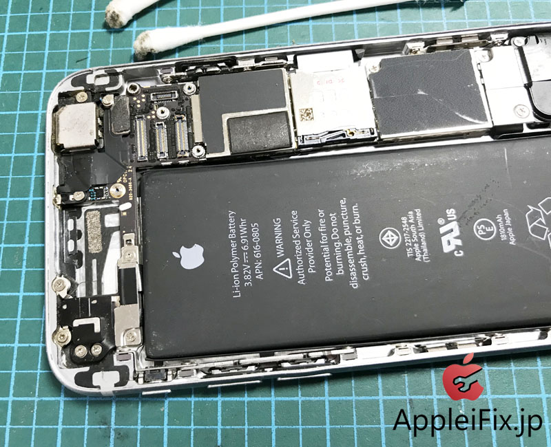 iPhone6 液晶交換修理 内部クリーニング AppleiFix10.jpg