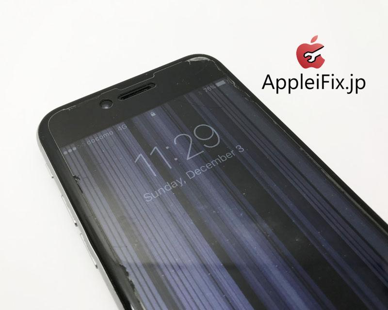 iPhone6 液晶交換修理 内部クリーニング AppleiFix3.jpg