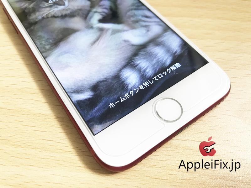 iPhone7修理新宿AppleiFix3.jpg