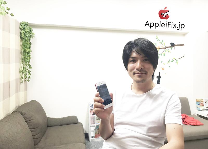 iPhone7修理新宿AppleiFix4.JPG