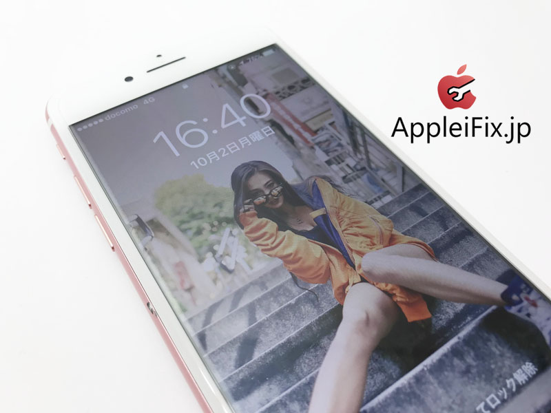 iPhone7 画面割れ修理 新宿AppleiFix修理専門店3.jpg
