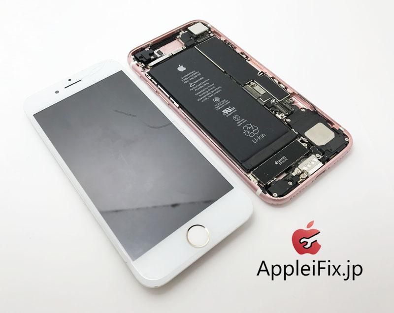 iPhone7 画面割れ修理 新宿AppleiFix修理専門店.JPG