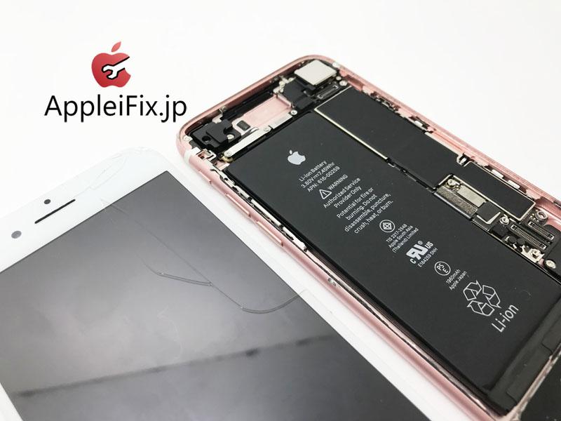 iPhone7 画面割れ修理 新宿AppleiFix修理専門店1.jpg