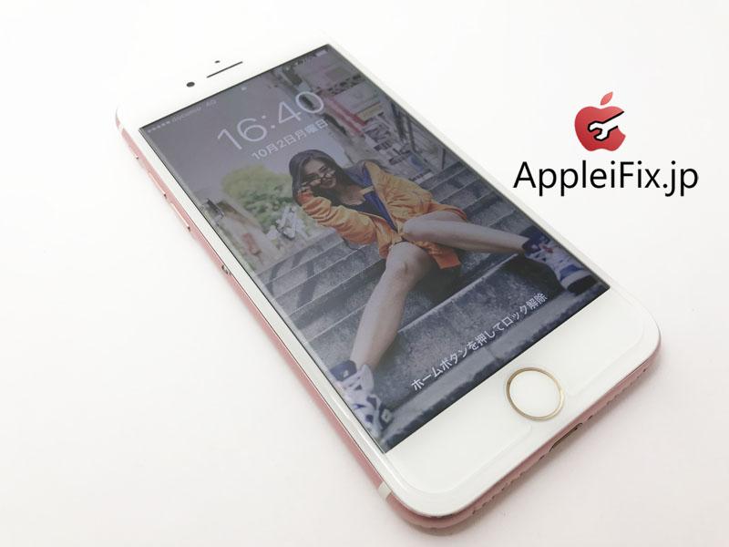 iPhone7 画面割れ修理 新宿AppleiFix修理専門店2.jpg