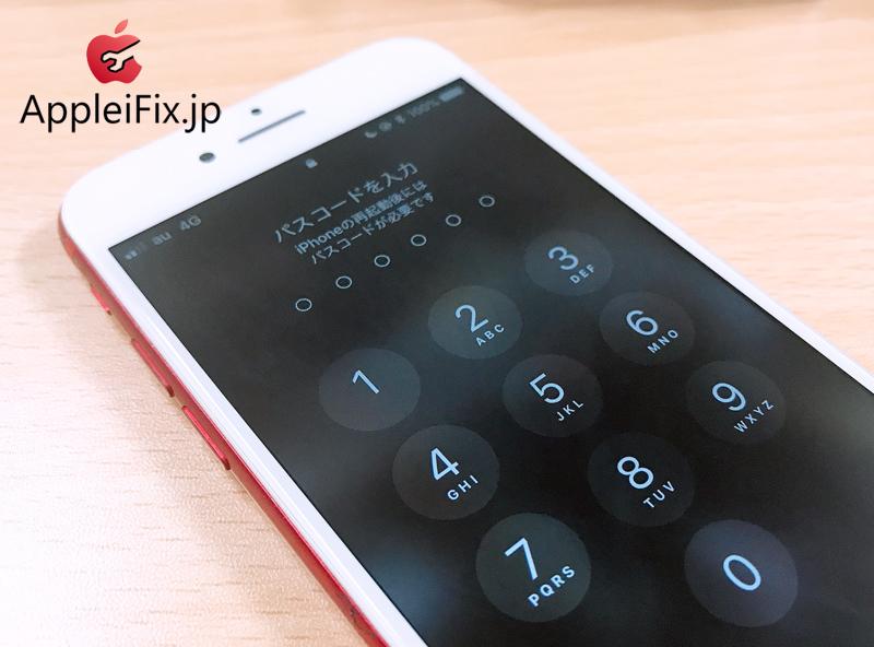 iPhone7画面割れ新宿AppleiFix修理センター.JPG