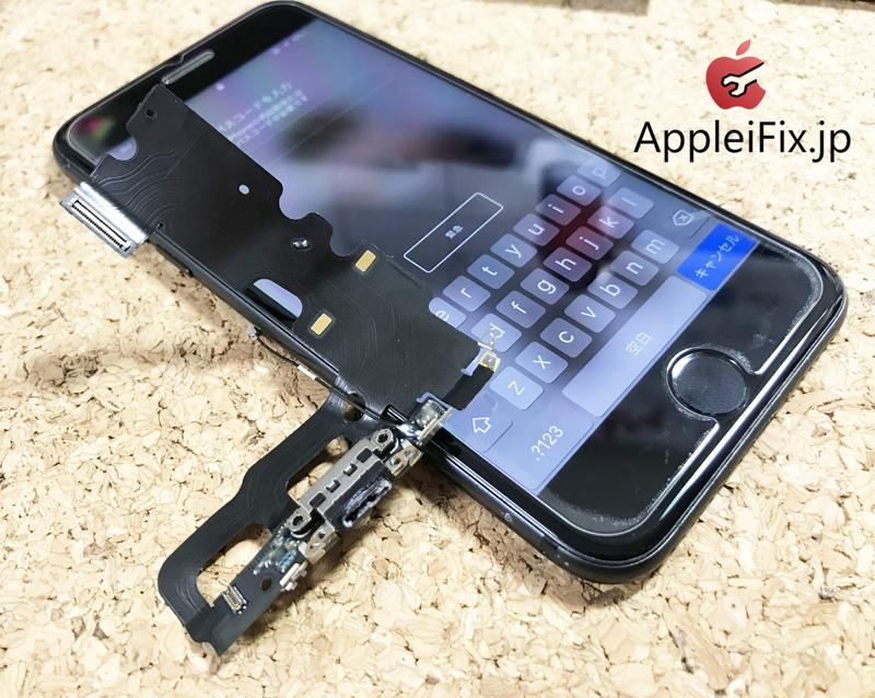iPhone7ドックコネクター修理1.jpg