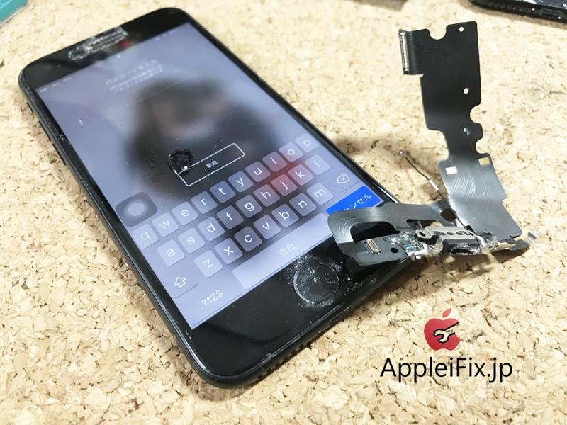 iPhone7ドックコネクター修理.jpg
