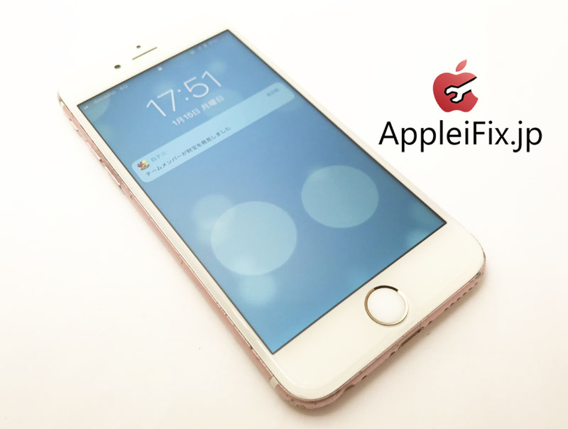 iPhone6S液晶交換新宿APPLEIFIX4.JPG