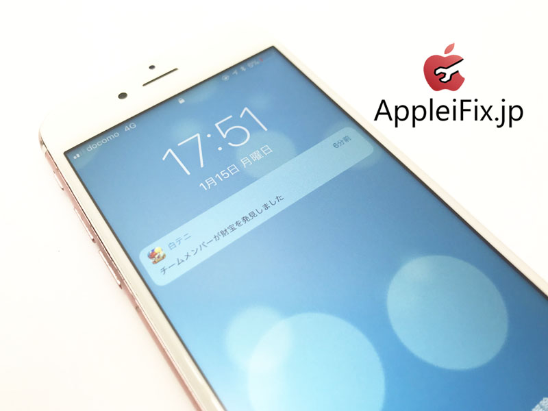 iPhone6S液晶交換新宿APPLEIFIX5.JPG