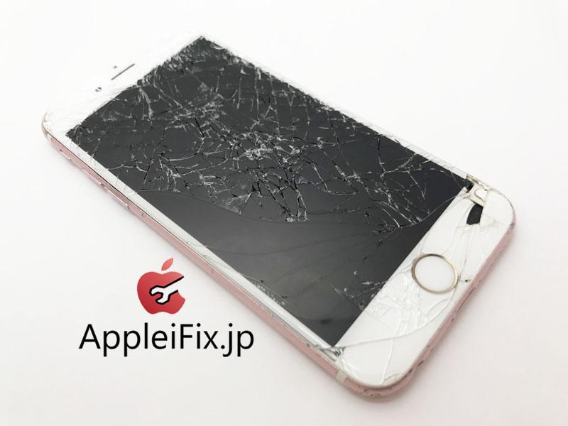 iPhone6S液晶交換新宿APPLEIFIX.JPG