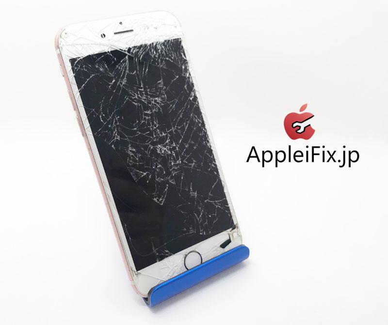 iPhone6S液晶交換新宿APPLEIFIX2.JPG