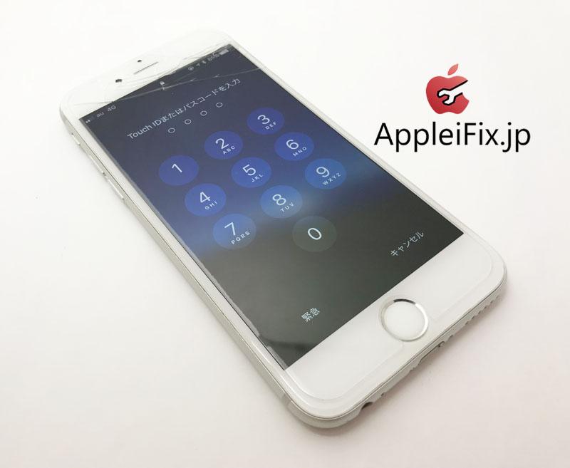 iPhone画面修理1.jpg