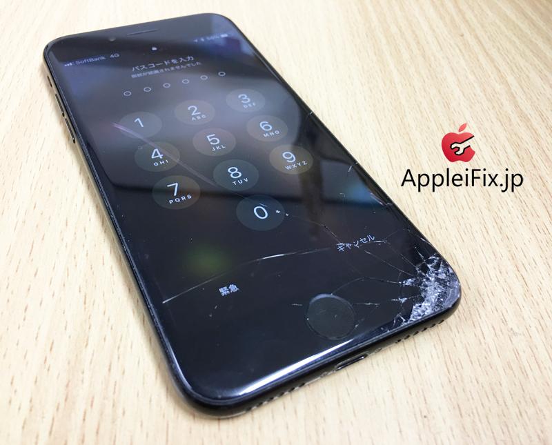 iPhone7画面割れ修理2.jpg