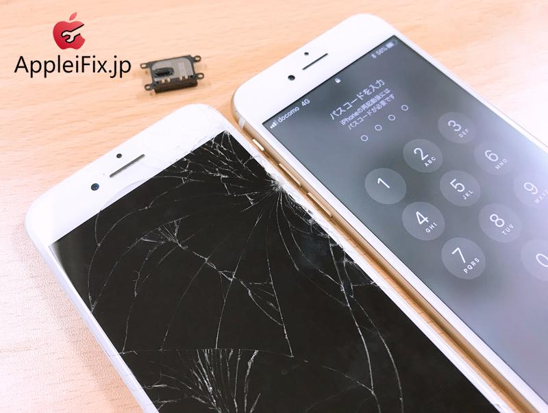iPhone7画面割れ修理とイヤースピーカー修理2.jpg