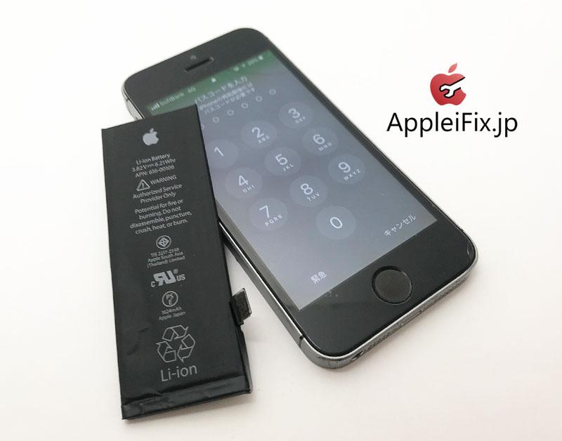 iPhoneSEバッテリー交換修理.JPG