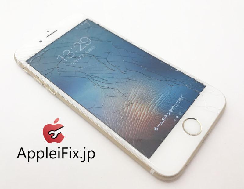 iPhone6S画面割れ修理15分2.jpg