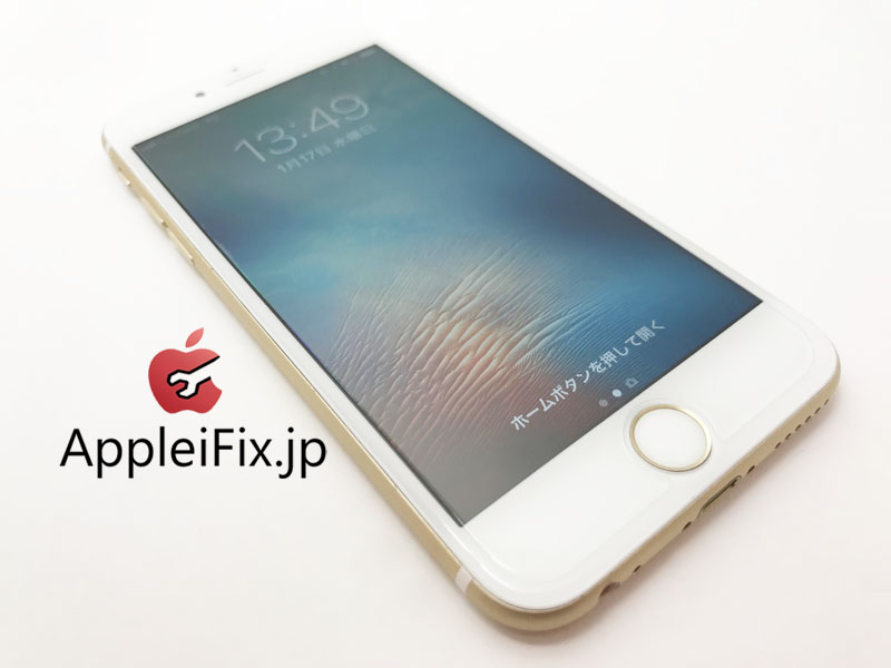 iPhone6S画面割れ修理15分.JPG
