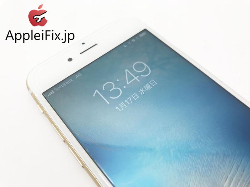 iPhone6S画面割れ修理15分6.jpg