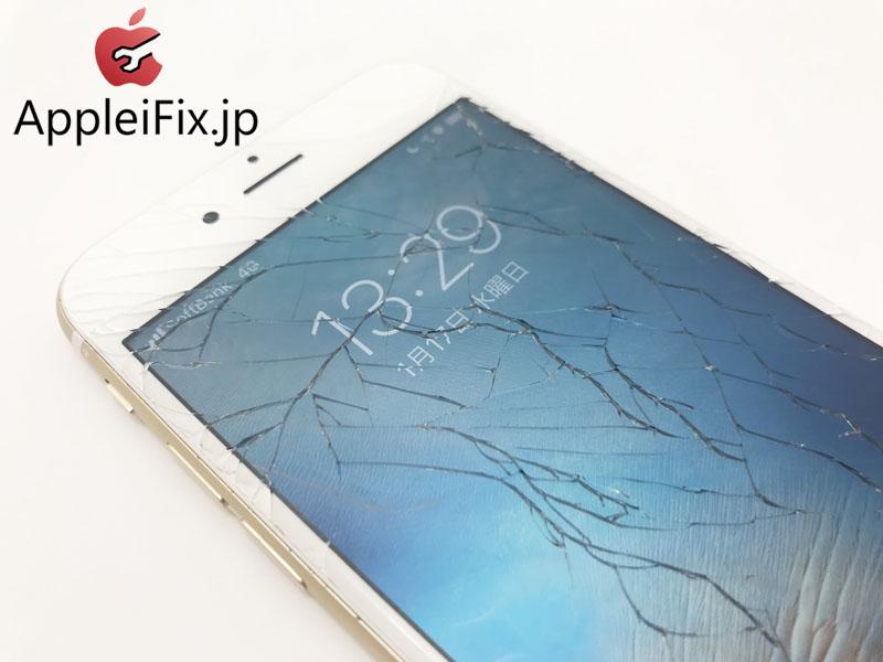 iPhone6S画面割れ修理15分3.jpg
