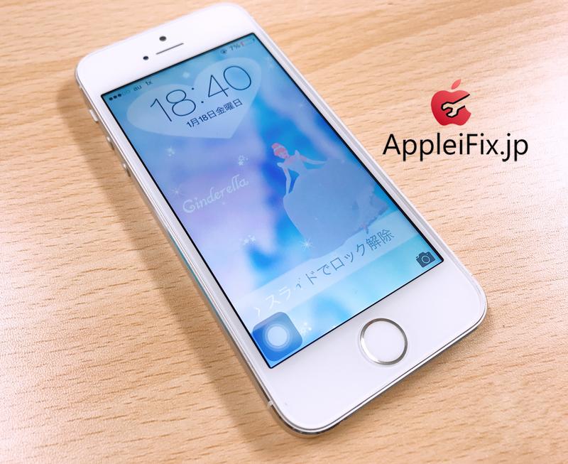 iPhoneSE画面修理大久保AppleiFix4.JPG