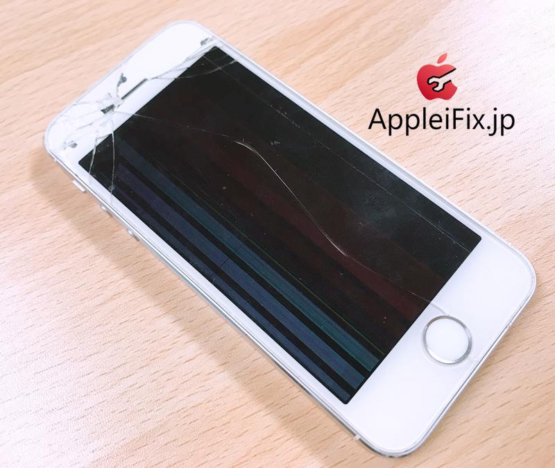 iPhoneSE画面修理大久保AppleiFix2.jpg