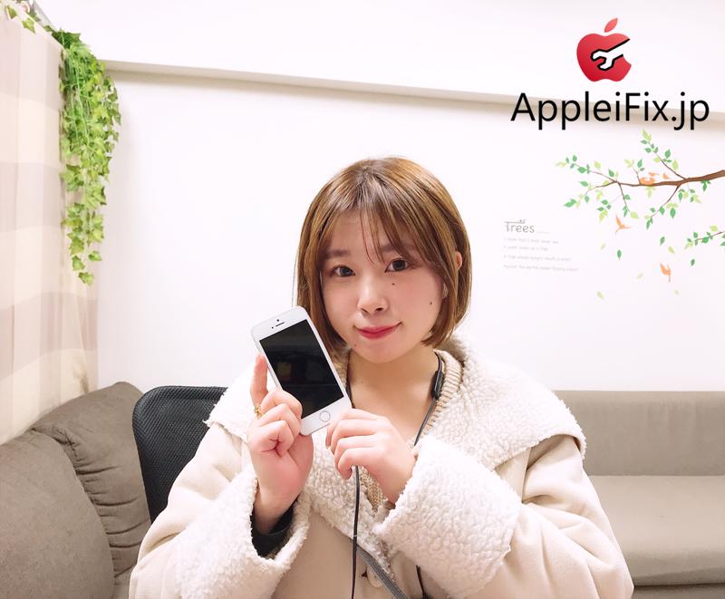 iPhoneSE画面修理大久保AppleiFix1.jpg