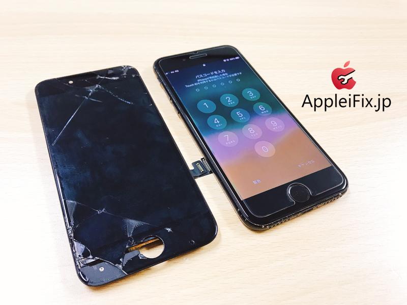 iPhone7画面割れ修理新宿AppleiFix修理専門店3.jpg