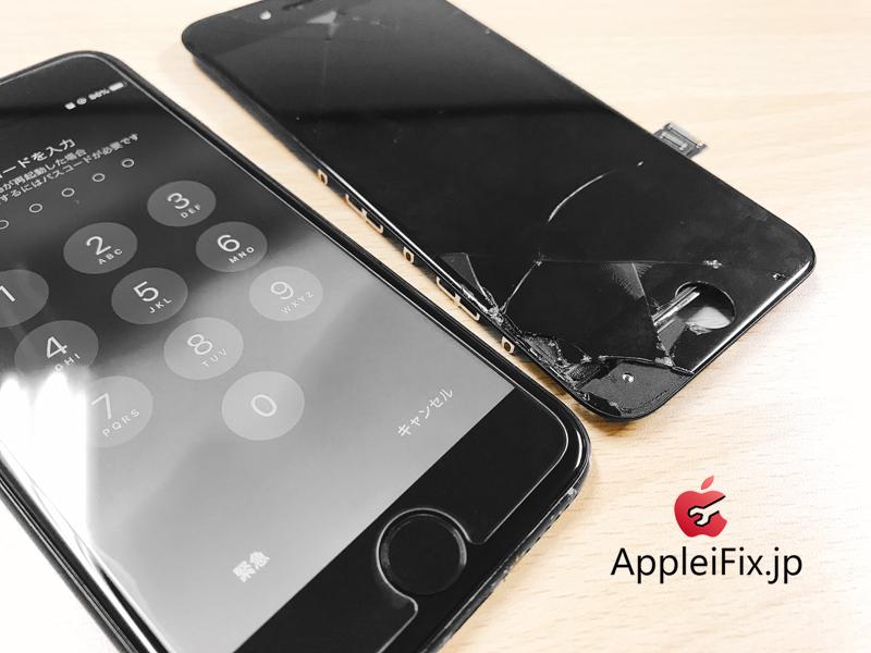 iPhone7画面割れ修理新宿AppleiFix修理専門店5.JPG