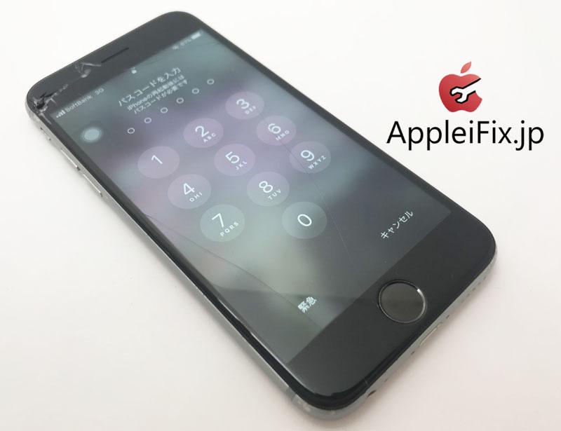 iPhone6Sタッチが出来ない。画面修理1.jpg