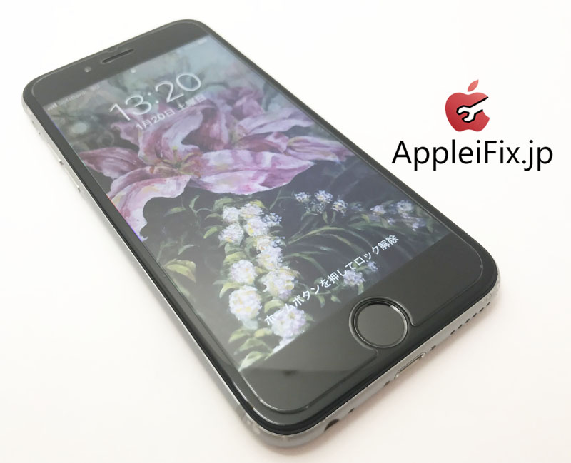 iPhone6Sタッチが出来ない。画面修理4.jpg