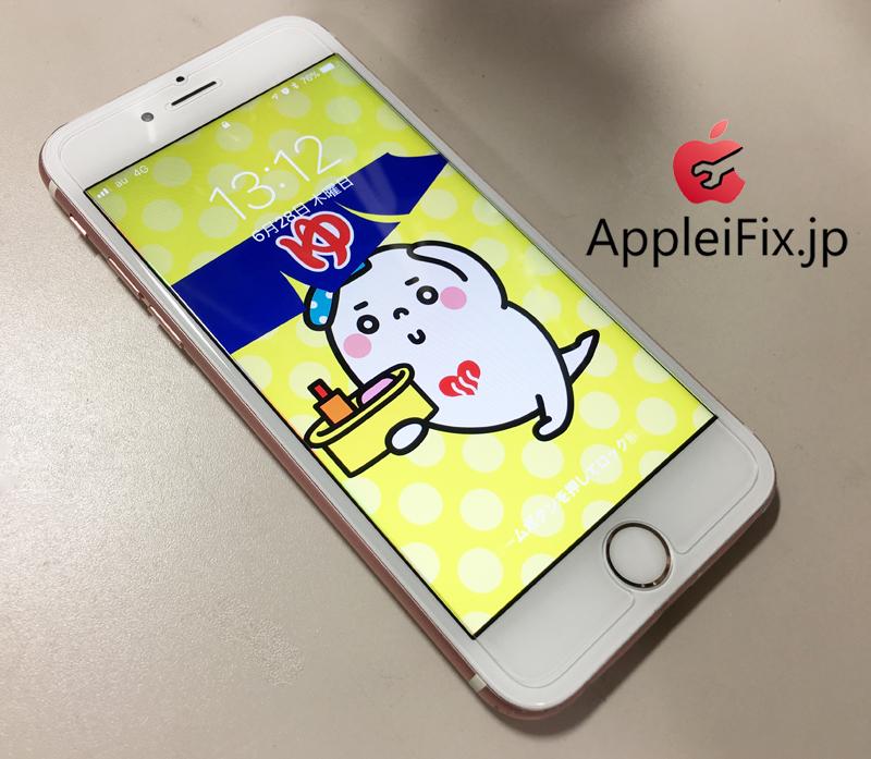 iPhone6S画面割れ修理2.jpg