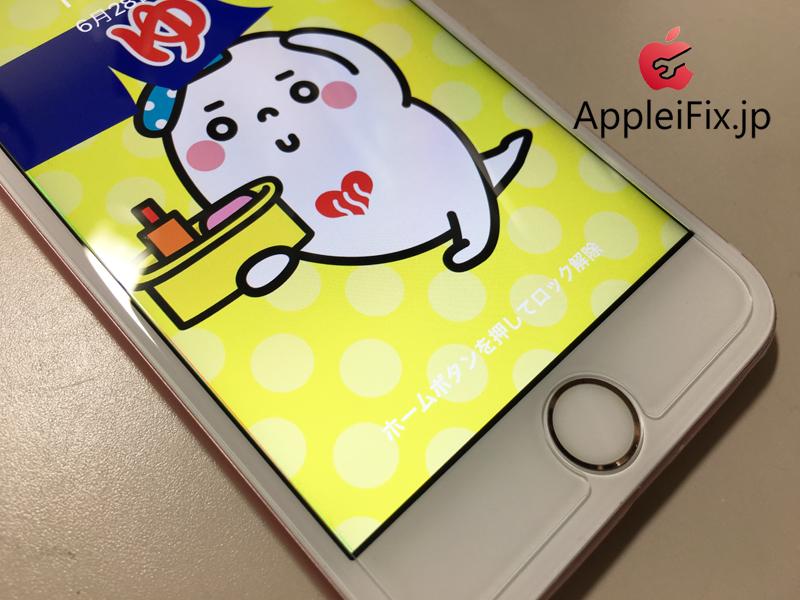 iPhone6S画面割れ修理3.jpg