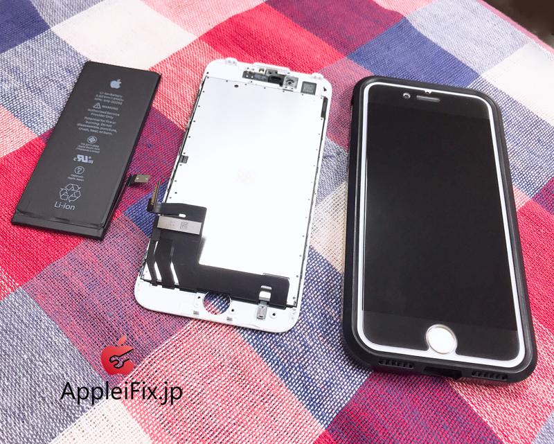 iPhone7液晶交換修理とバッテリー交換修理1.jpg