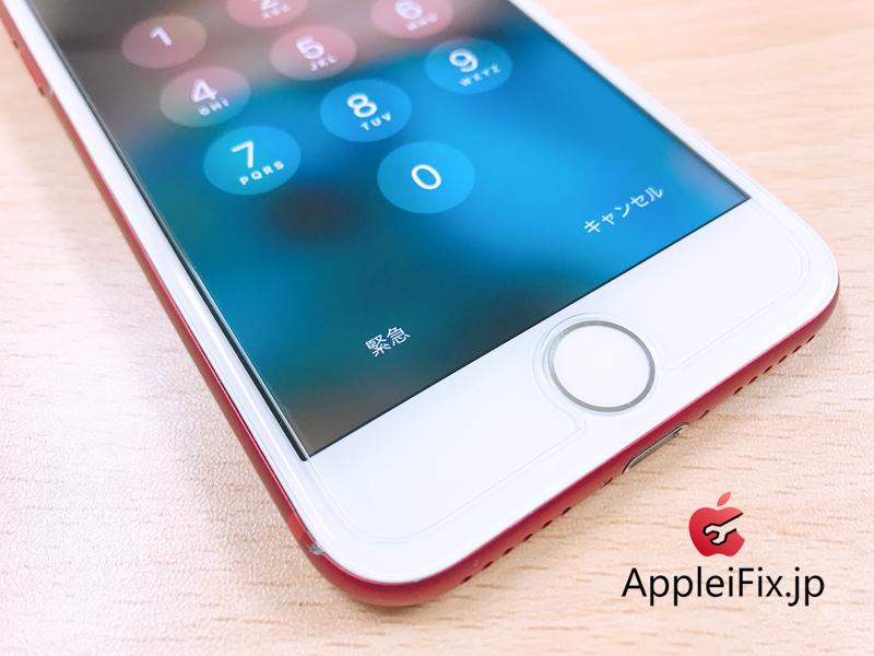 iPhone7画面割れ修理15分AppleiFix修理屋.JPG