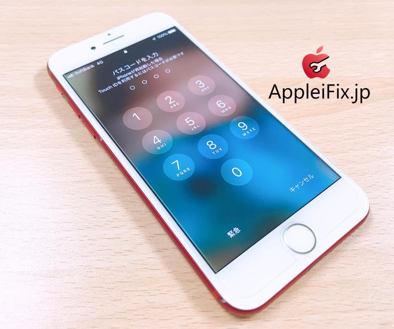 iPhone7画面割れ修理15分AppleiFix修理屋5.JPG
